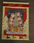 carte Noël 3D pere noel 009