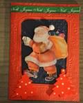 carte Noël 3D pere noel 015